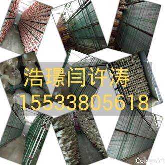 工厂化出菇房网格架