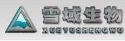 杭州雪域生物技术