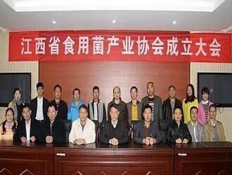 江西省食用菌产业协会成立,仙客来董事长潘新华当选会长