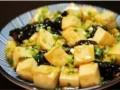 黑木耳熘豆腐