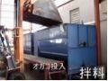 日本香菇工厂化栽培 (330播放)