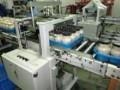 食用菌工厂化生产 (12)
